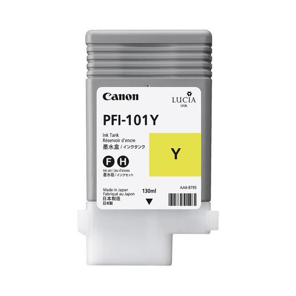 (まとめ) キヤノン Canon インクタンク PFI-101 顔料イエロー 130ml 0886B001 1個 【×6セット】