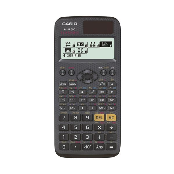 (まとめ) カシオ 関数電卓 10桁 ハードケース付fx-JP500-N 1台 【×5セット】