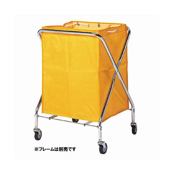 (まとめ) テラモト BMダストカー替袋(フレーム別売 袋のみ) DS2323305 大 黄【×3セット】
