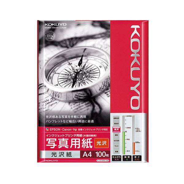 (まとめ) コクヨ インクジェットプリンター用 写真用紙 光沢紙 A4 KJ-G14A4-100 1冊(100枚) 【×5セット】