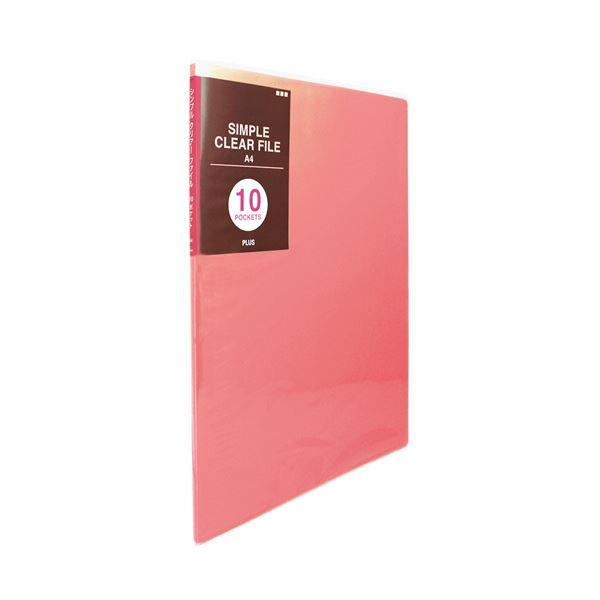 (まとめ) プラス シンプルクリアーファイルA4タテ 10ポケット 背幅6mm ピンク FC-210SC 1冊 【×100セット】