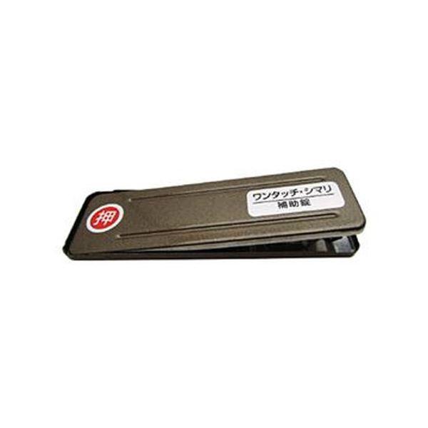 (まとめ)和気産業 サッシ窓用ロックPBワンタッチシマリ GB 大 244986 1個【×20セット】