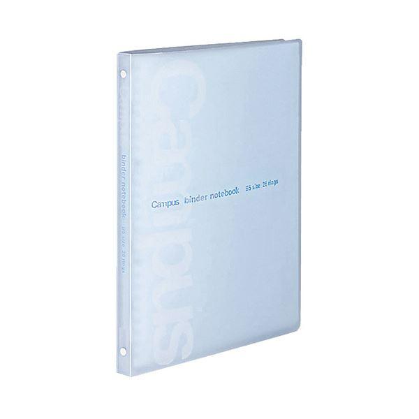 (まとめ)コクヨ キャンパススリムバインダー(コンパクトスリムタイプ)PP表紙 B5タテ 26穴 30枚収容 背幅16mm 青 ル-P733B 1セット(4冊)【×5セット】