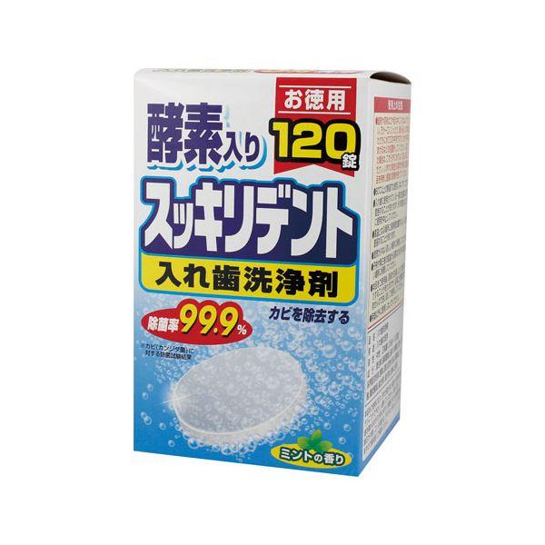 【マラソンでポイント最大43倍】(まとめ)スッキリデント入れ歯洗浄剤【×10セット】