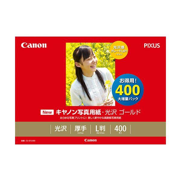 (まとめ) キヤノン Canon 写真用紙・光沢 ゴールド 印画紙タイプ GL-101L400 L判 2310B003 1箱(400枚) 【×5セット】