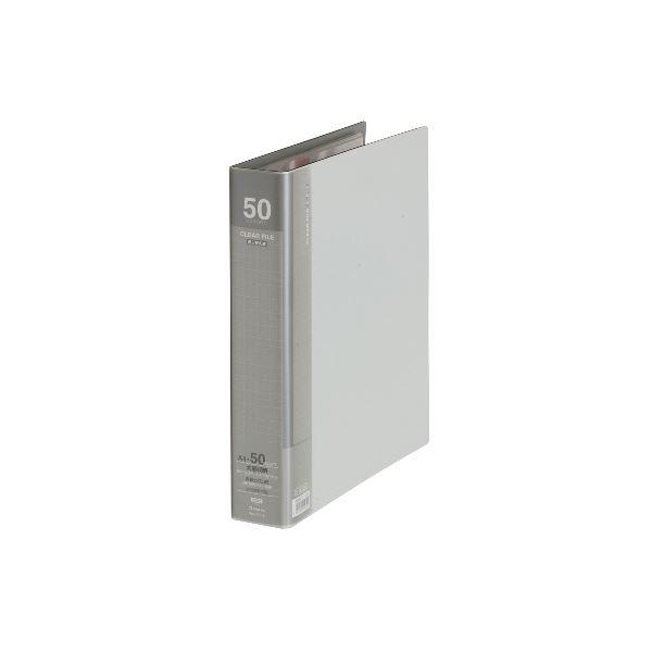 (まとめ) キングジム クリアファイル 差し替え式 大量ポケット A4タテ 30穴 50ポケット付属 背幅54mm ライトグレー 3139-3 1冊 【×5セット】