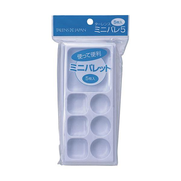(まとめ) サクラクレパス ミニパレ51パック(5枚) 【×50セット】