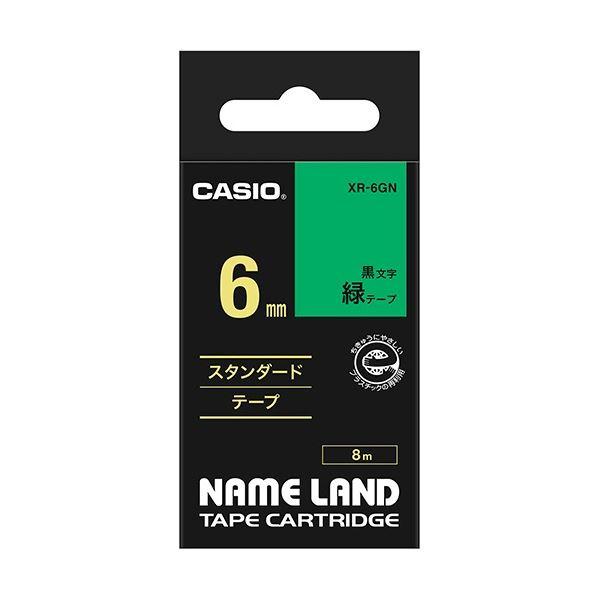 (まとめ) カシオ CASIO ネームランド NAME LAND スタンダードテープ 6mm×8m 緑/黒文字 XR-6GN 1個 【×10セット】