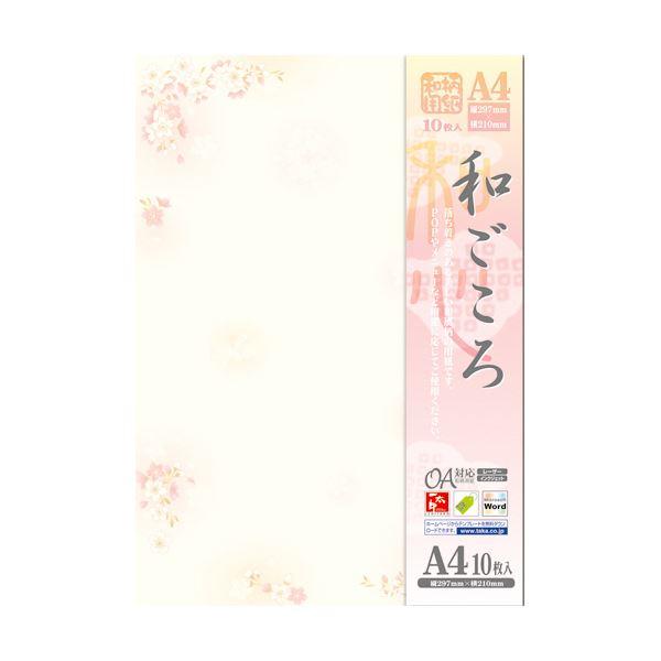 (まとめ) ササガワ OA対応和柄用紙 和ごころ枝桜 4-1020 1セット(50枚:10枚×5冊) 【×10セット】