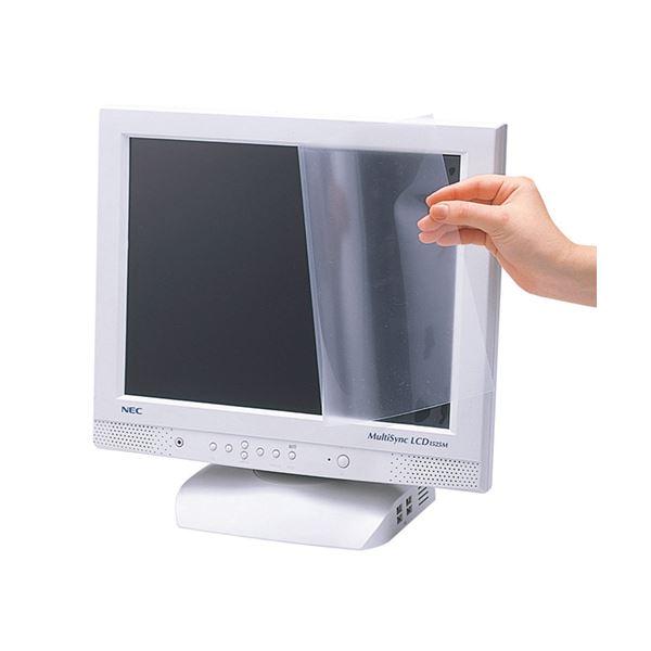 (まとめ) サンワサプライ 液晶保護フィルム反射防止タイプ 17.0型対応 LCD-170 1枚 【×5セット】