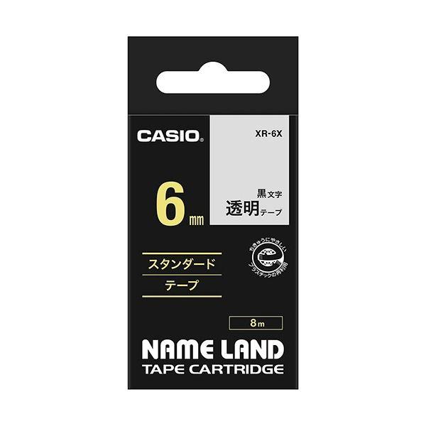 (まとめ) カシオ CASIO ネームランド NAME LAND スタンダードテープ 6mm×8m 透明/黒文字 XR-6X 1個 【×10セット】