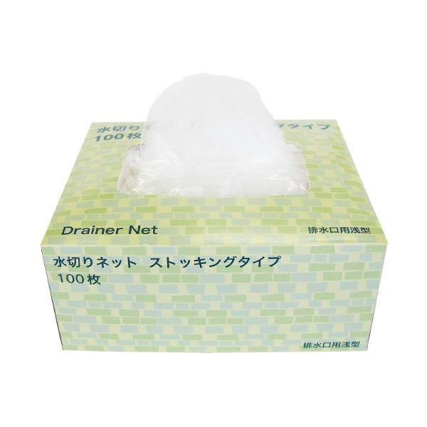 (まとめ)今村紙工 水切りネットストッキングタイプ浅型排水口用 100枚入(×20セット)