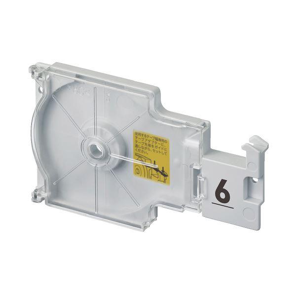 (まとめ)カシオ計算機 ラテコ専用テープアダプターTA-6(×50セット)