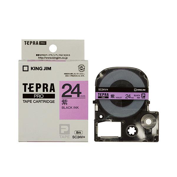 (まとめ) キングジム テプラ PRO テープカートリッジ パステル 24mm 紫/黒文字 SC24V 1個 【×10セット】