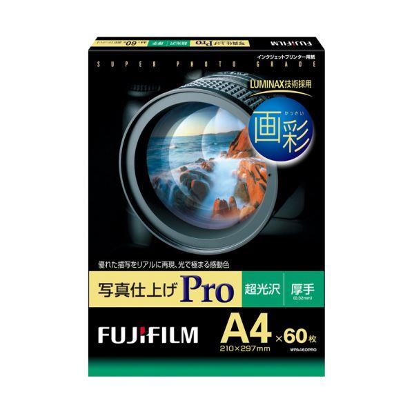 (まとめ)富士フイルム 画彩 写真仕上げPro超光沢 厚手 A4 WPA460PRO 1冊(60枚) 【×2セット】