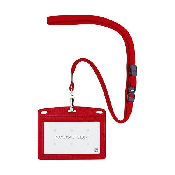 (まとめ) オープン工業 吊下げ名札 レザー調 ヨコ名刺サイズ 赤 N-123P-RD 1セット(10個) 【×5セット】