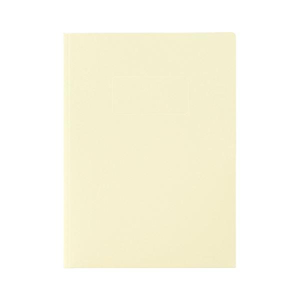 (まとめ) ライオン事務器カラーポケットホルダー(紙製) 2つ折りタイプA4(見開きA3判) ホワイト PH-54C 1冊 【×50セット】