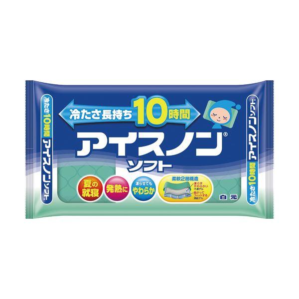 白元アース アイスノンソフト 1セット(10個)