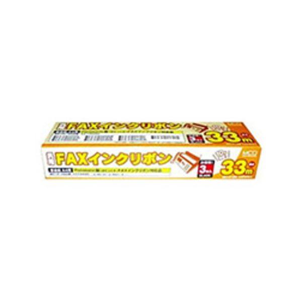 【スーパーセールでポイント最大44倍】(まとめ) ミヨシKX-FAN200対応インクリボン 汎用品 33m FXS33PB-3 1箱(3本) 【×10セット】