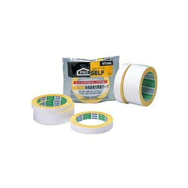 (まとめ) ニトムズ ハンディカット多用途強力両面テープ 15mm×10m J1310 1巻 【×30セット】