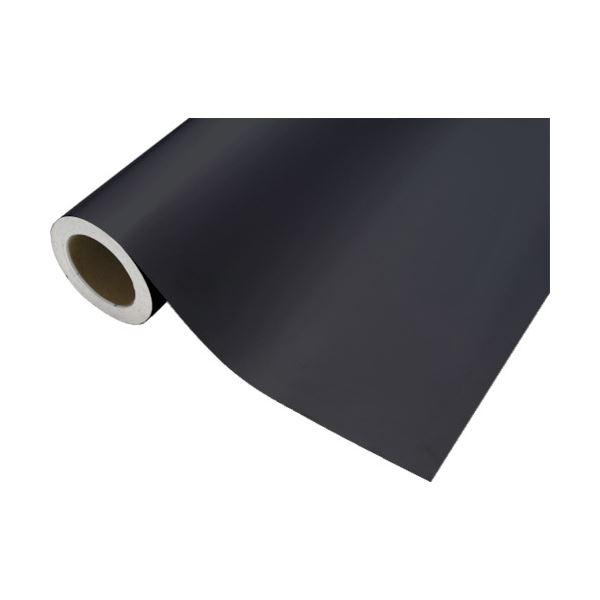 (まとめ)中川ケミカル黒板シート505mm×2m巻 KBBL50502 1巻【×3セット】