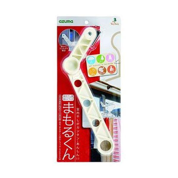 (まとめ)アズマ工業 まもるくん 窓わくフックAZ955W 1個【×10セット】