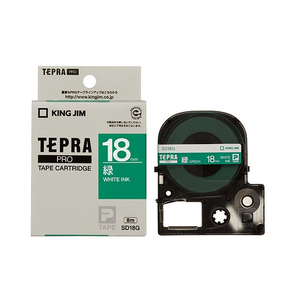 (まとめ) キングジム テプラ PRO テープカートリッジ ビビッド 18mm 緑/白文字 SD18G 1個 【×10セット】