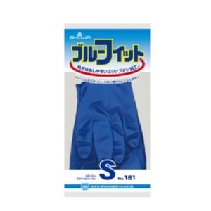 【スーパーセールでポイント最大43倍】(まとめ)ショーワグローブ ゴム手袋ブルーフィット Sサイズ 181【×200セット】