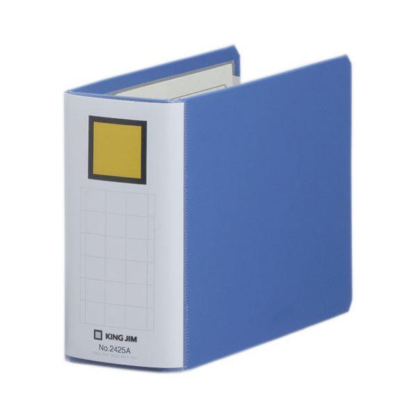 (まとめ) キングファイル スーパードッチ(脱・着)イージー B6ヨコ 500枚収容 背幅66mm 青 2425A 1冊 【×30セット】