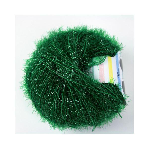 (まとめ)毛糸キラリネ#29 緑【×30セット】