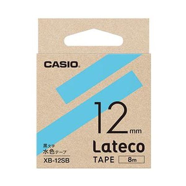 (まとめ)カシオ ラテコ 詰替用テープ12mm×8m 水色/黒文字 XB-12SB 1セット(5個)【×3セット】
