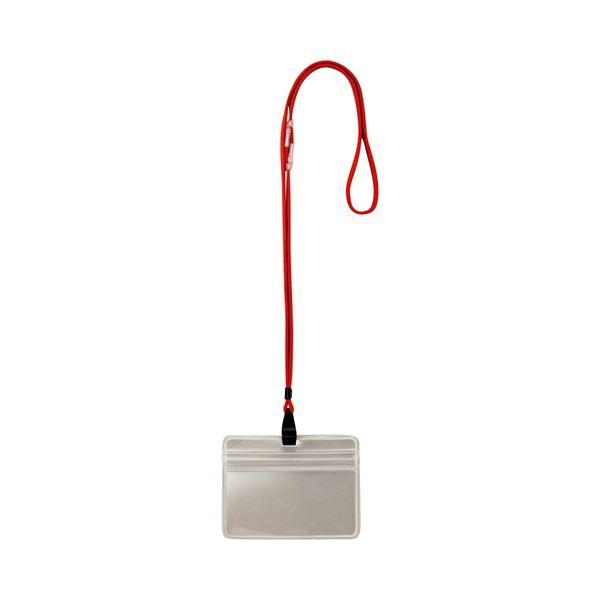 (まとめ)TANOSEE 吊下げ名札防水チャック付 赤 1セット(50個:10個×5パック)【×3セット】