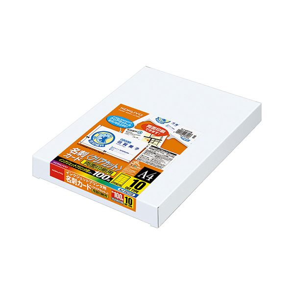 (まとめ)コクヨ IJP用名刺カード クリアカット両面印刷用 マット紙 A4 10面 KJ-VC115 1冊(100シート)【×3セット】