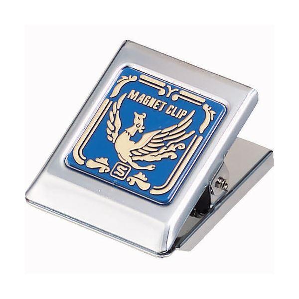 (まとめ)ソニック マグネットクリップ特2(大大) 口幅51mm 青 CP-62-BL 1セット(10個)【×3セット】