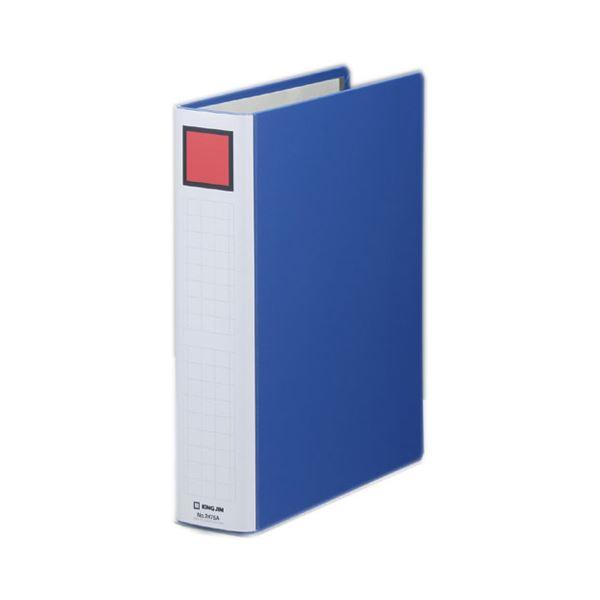 (まとめ) キングファイル スーパードッチ(脱・着)イージー A4タテ 500枚収容 背幅66mm 青 2475A 1冊 【×30セット】