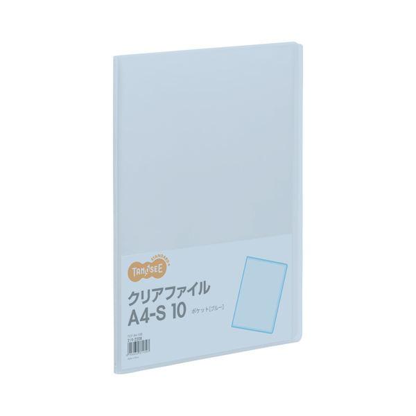 (まとめ) TANOSEE クリアファイル A4タテ 10ポケット 背幅8mm ブルー 1冊 【×100セット】