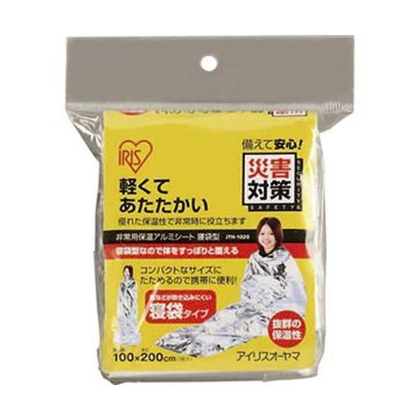 (まとめ)アイリスオーヤマ 非常用保温アルミシート寝袋型 JTH-1020 1枚【×20セット】