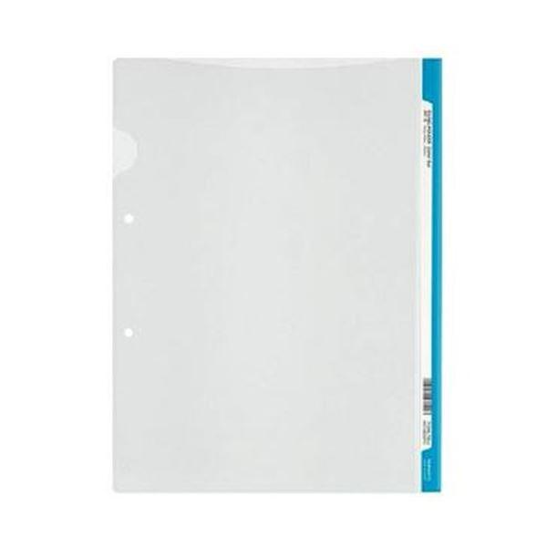 (まとめ)コクヨ ファイリングホルダー<カラーバー> 2穴あき・ロング見出しカード付き A4 ライトブルー フ-GHL750LB 1セット(5冊)【×20セット】