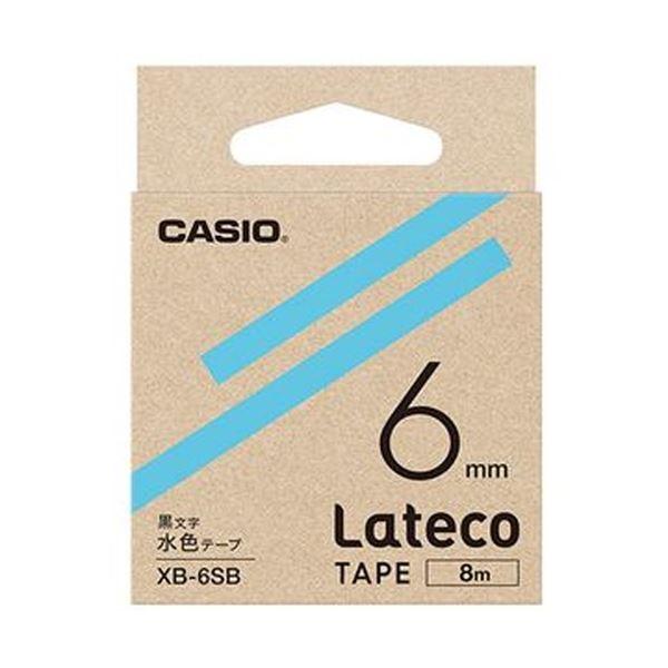 (まとめ)カシオ ラテコ 詰替用テープ6mm×8m 水色/黒文字 XB-6SB 1セット(5個)【×3セット】
