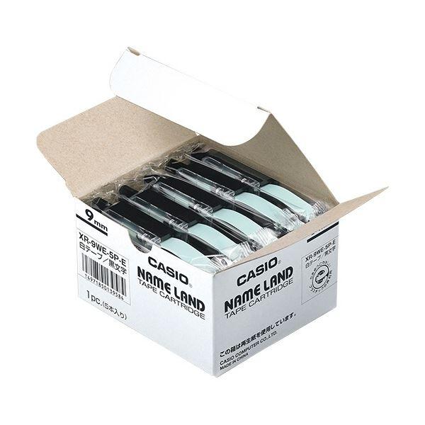 (まとめ)カシオ CASIO ネームランド NAME LAND スタンダードテープ 9mm×8m 白/黒文字 XR-9WE-5P-E 1パック(5個)【×3セット】