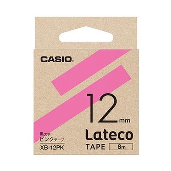 (まとめ)カシオ ラテコ 詰替用テープ12mm×8m ピンク/黒文字 XB-12PK 1セット(5個)【×3セット】