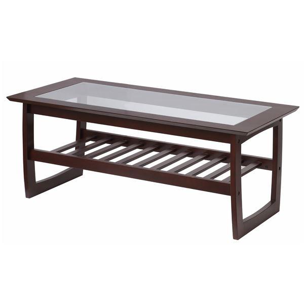 強化ガラス天板 ローテーブル/センターテーブル 【幅110cm】 長方形 ダークブラウン 収納棚付き【代引不可】