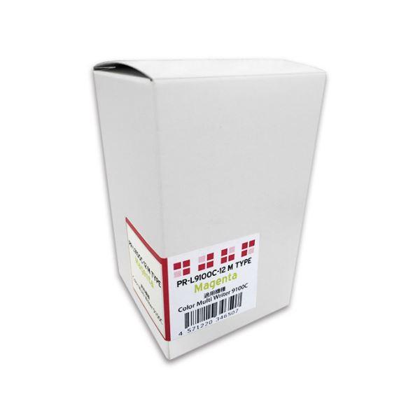 汎用トナー スーパーセールでポイント最大44倍 まとめ 激安通販販売 トナーカートリッジPR-L9100C-12 ×3セット マゼンタ 汎用品 1個 Seasonal Wrap入荷