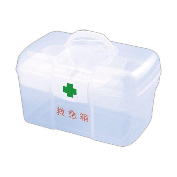 (まとめ) 吉川国工業所 キャリング救急箱 W277×D182×H165mm 1個 【×10セット】