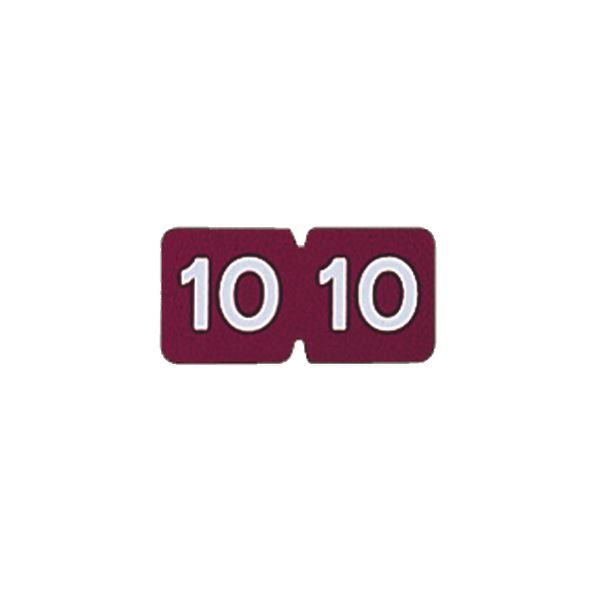 (まとめ) リヒトラブ カラー月ラベルMロールタイプ 「10」 HK781R-10 1箱(300片) 【×10セット】