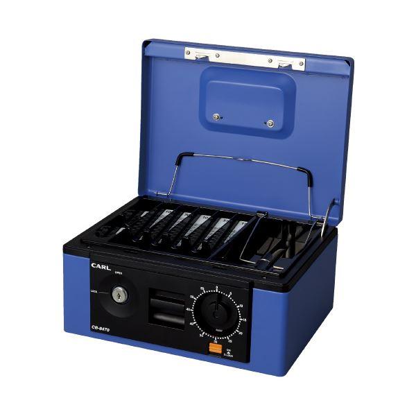 (まとめ)カール事務器 キャッシュボックス CB-8470-B ブルー A5(×3セット)