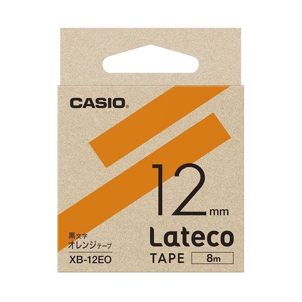 (まとめ)カシオ計算機 ラテコ専用テープXB-12EO オレンジに黒文字(×30セット)