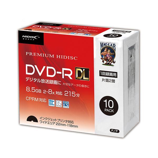 (まとめ)HIDISC DVD-R DL 8倍速対応 8.5GB 1回 CPRM対応 録画用 インクジェットプリンタ対応10枚 スリムケース入り 【×10個セット】 HDDR21JCP10SCX10