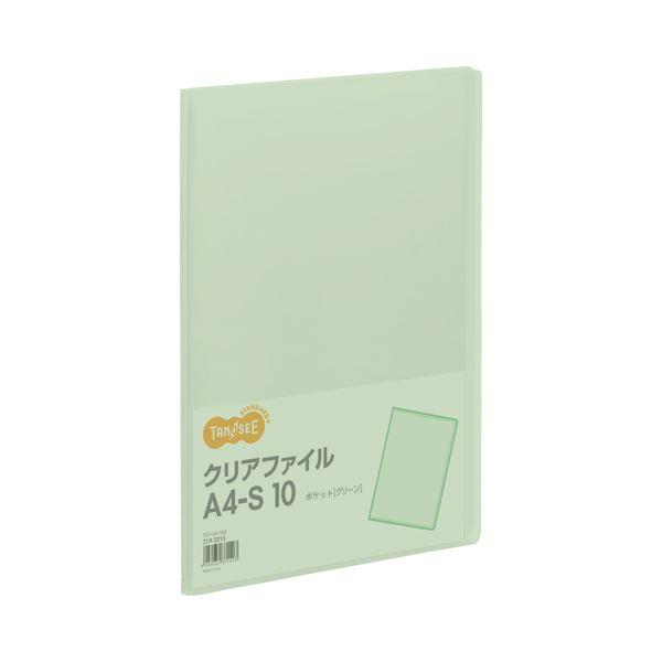 【スーパーセールでポイント最大44倍】(まとめ) TANOSEE クリアファイル A4タテ 10ポケット 背幅8mm グリーン 1冊 【×100セット】