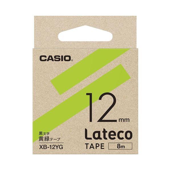 (まとめ)カシオ計算機 ラテコ専用テープXB-12YG 黄緑に黒文字(×30セット)